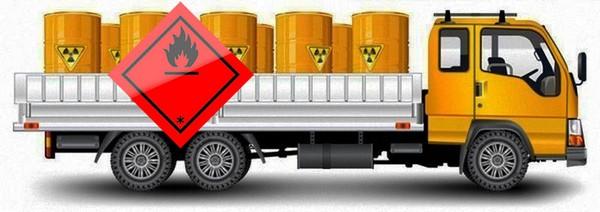 Транспортирование опасных отходов: лицензирование деятельности